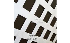 PVC라틱스/5T*1220*2440 일반형/화이트