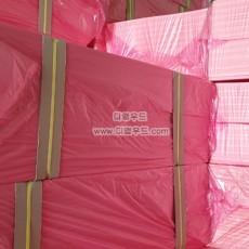 핑크보드/ 8T*900*1800 (두께 선택)