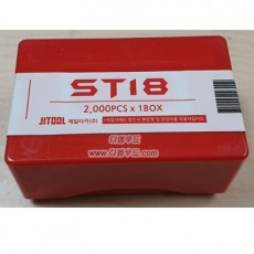 ST-18/제일타카