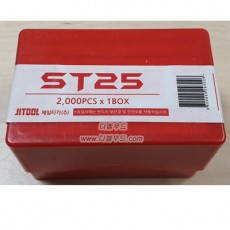 ST-25/제일타카