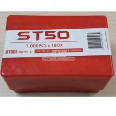 ST-50/제일타카