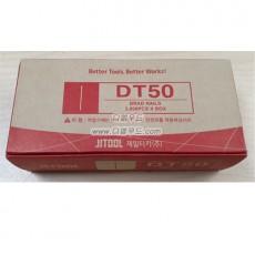 DT-50/제일타카
