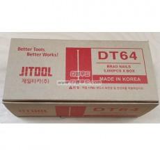 DT-64/제일타카