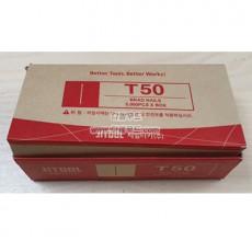T-50/제일타카