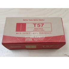 T-57/제일타카