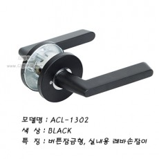 ACL-1302